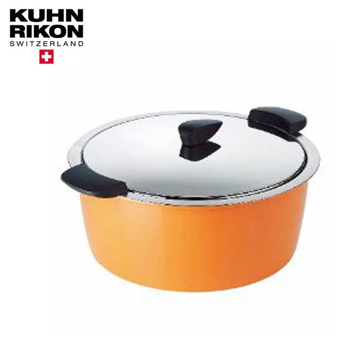 クーンリコンKUHNRIKON ホットパンHOTPAN保温調理鍋 18cm 2L 橙オレンジ【送料無料】