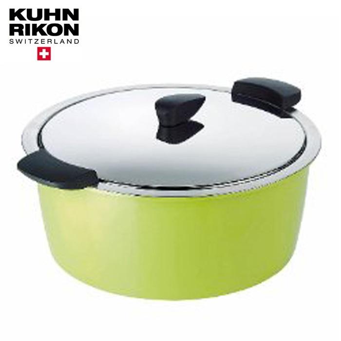 クーンリコンKUHNRIKON ホットパンHOTPAN保温調理鍋 26cm 4.5L 緑グリーン【送料無料】