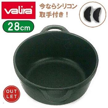 7da92cfd6a88c ヴァリラ バリラ Valira マイトレIH深型両手鍋(シリコン取手付き)28cm ...