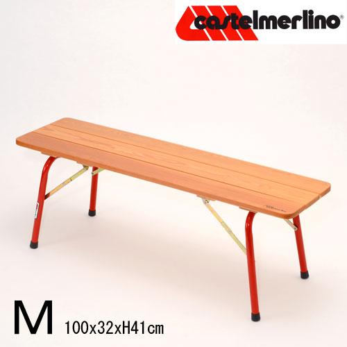 【日本産】 【カステルメルリーノ】 100 イタリア製 32cm 木製折りたたみベンチ M 100 X X 32cm, ミョウギマチ:0183135d --- business.personalco5.dominiotemporario.com