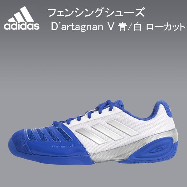 【adidas】 フェンシングシューズ 【D'artagnan V 青/白】【516B】