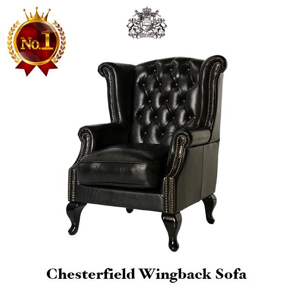 チェスターフィールド ウイングバック チェア 椅子 ウイングバックチェア ソファ チェスターフィールドソファ 1人掛け 1人掛け シングル 本革 牛革 レザー アンティーク アンティーク調 ヴィンテージ ビンテージ クラシック イギリス 英国 ボタン ブラック 黒 SA340