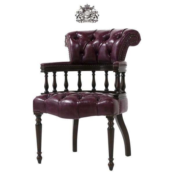 ヴィンセントシリーズ キャプテンチェア 椅子 家具 パープル PUレザー 1人掛け 9001-5P44B ソファ専門店 ロイヤルソファズ