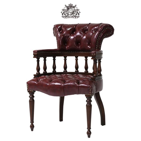 デザイナーズ レッドブラウン PUレザー キャプテンチェア Vincent(ヴィンセント)シリーズ アンティーク デスクチェア アームチェア 椅子 肘掛け パーソナルチェア チェア 輸入家具 店舗家具 合皮 レッド ブラウン 9001-5P56B
