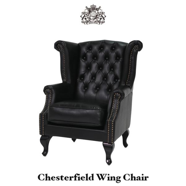 ブラックチェスターフィールドウイングバックソファ(チェア) 椅子 ウイングバックチェア ソファ チェスターフィールドソファ 1人掛け シングル 合皮 合成皮革 レザー調 本革調 アンティーク アンティーク調 ヴィンテージ ボタン ブラック 黒 SA925B1-P32K