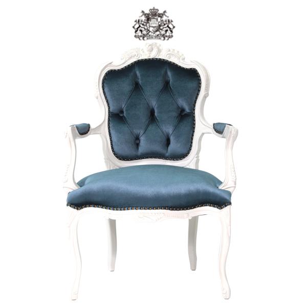 アンティークホワイトフレンチロココアームチェア 椅子 イス 肘掛け 猫足 猫脚 アンティーク アンティーク家具調 クラシック ヴィンテージ ビンテージ レトロ フランス イタリア ホワイト 白 ブルー ベルベット 布地 ファブリック 6082-A-18F92B