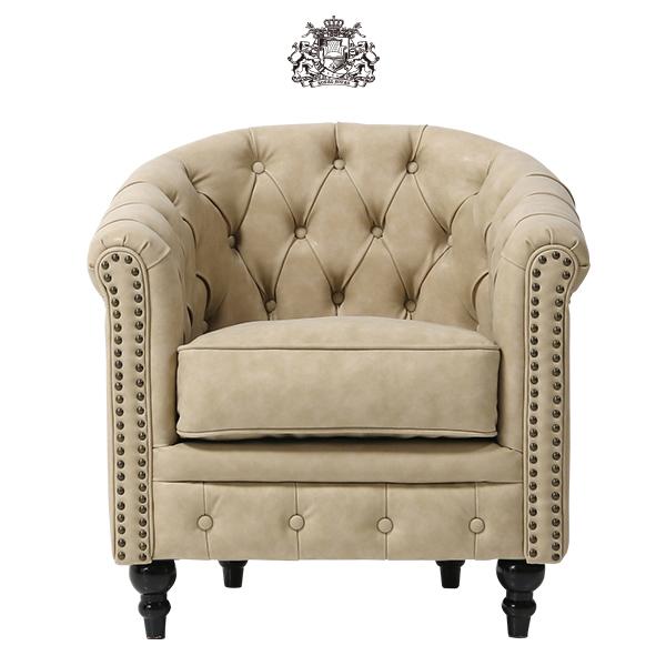 チェスターフィールドソファ(チェア) ソファー コンパクト 1人掛け 1人掛け 椅子 肘掛け ボタン タブチェア アンティーク ヴィンテージ ビンテージ レトロ チェスターフィールド 本革調 レザー 合成皮革 ベージュ VL1P42K