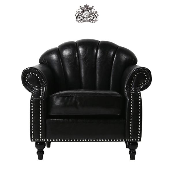 ブラック PUレザー シェルデザイン シングルソファ Shellfa classic【1人掛け】 VSN1P51K:ソファ専門店 ロイヤルソファズ