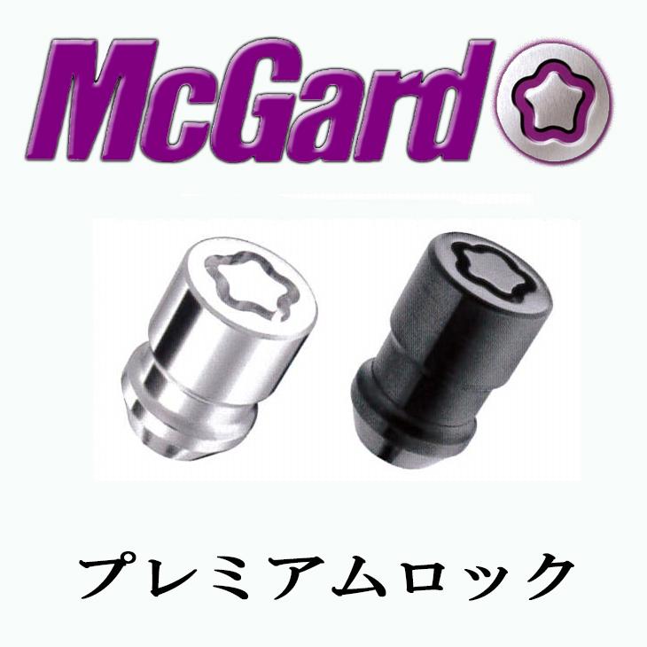 《McGard マックガード》ホイールナットプレミアムロック MCG-35267種別:貫通ナット(黒キャップ) シート形状:球面キー数:2 サイズ(ネジ径×ピッチ):M14×1.5全長:22.6 キー外径:25.8レンチ径:19ポルシェ