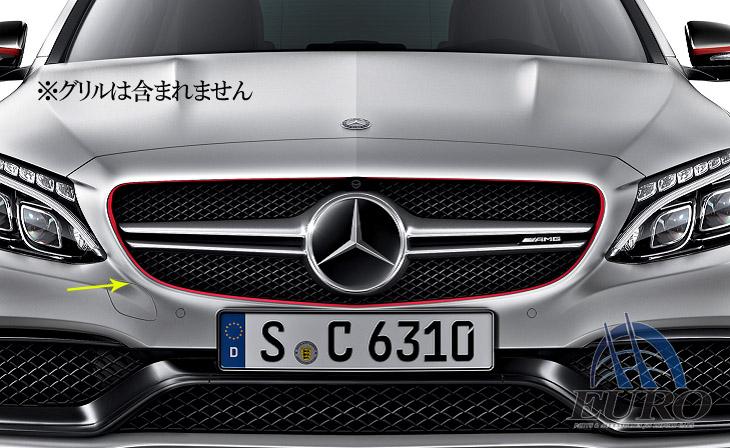 W205 C63 エディション1 Edition1純正品 フロントグリル レッドストリップMercedes Benz メルセデス ベンツ
