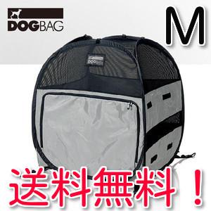 egr イージーアールDog Bag M ドッグ バッグ M☆☆アウトレット商品☆☆犬・ペット・ハウス・携帯ペットハウスアウトドアにも♪ 送料無料!