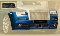 MANSORY マンソリーRolls-Royce Dawn ロールスロイス ドーンフロントスポイラー1