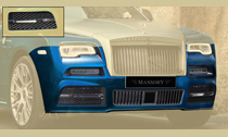 MANSORY マンソリーRolls-Royce Dawn ロールスロイス ドーンフロントスポイラー2