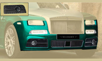 MANSORY マンソリーRolls-Royce Wraith series2 ロールスロイス レイスシリーズ2フロントスポイラー1