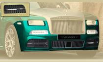 MANSORY マンソリーRolls-Royce Wraith series2 ロールスロイス レイスシリーズ2フロントスポイラー2
