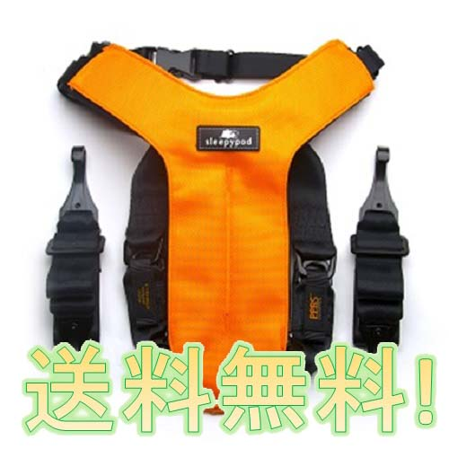 Sleepy pod スリーピーポッドClickit クリキット色はオレンジ♪ Lサイズ3点式セーフティハーネスペット・犬・ドライブ 送料無料!