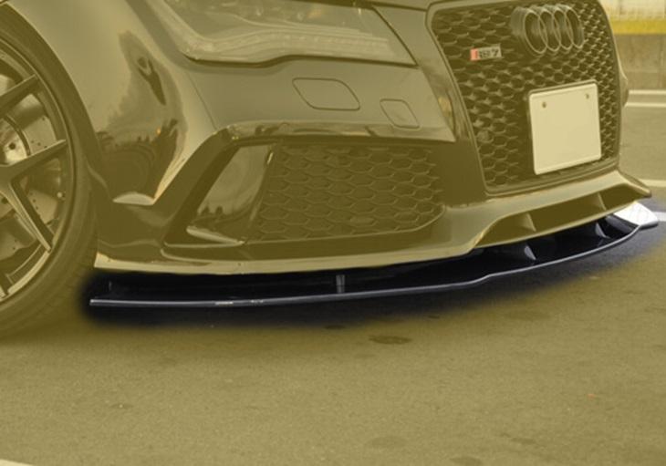 MIB カーボンフロントリップスポイラー ※Carbon カーボン※ AUDI アウディ RS7