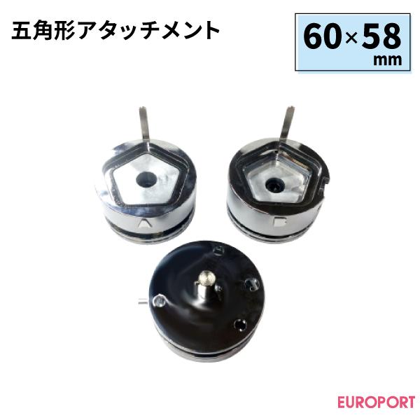 缶バッジマシン用 アタッチメント 五角形型60×58mm【BAM-P6058】