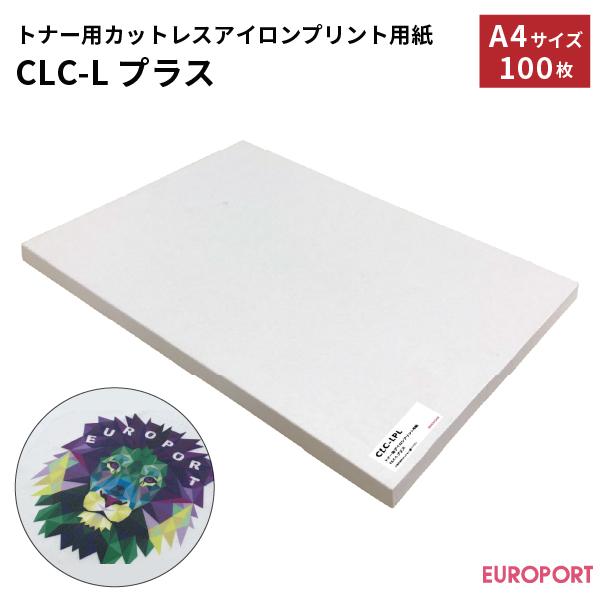 トナー転写紙 CLC-Lプラス A3 100枚 【CLC-LPLA3F】