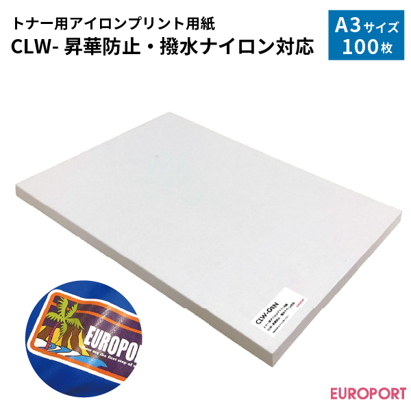 CLW-昇華防止・撥水ナイロン対応 A3 100枚 [CLW-GBN]