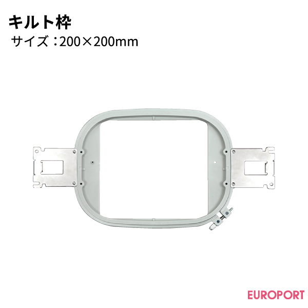 刺繍ミシン用 キルト枠【BRZ115D02E7025】