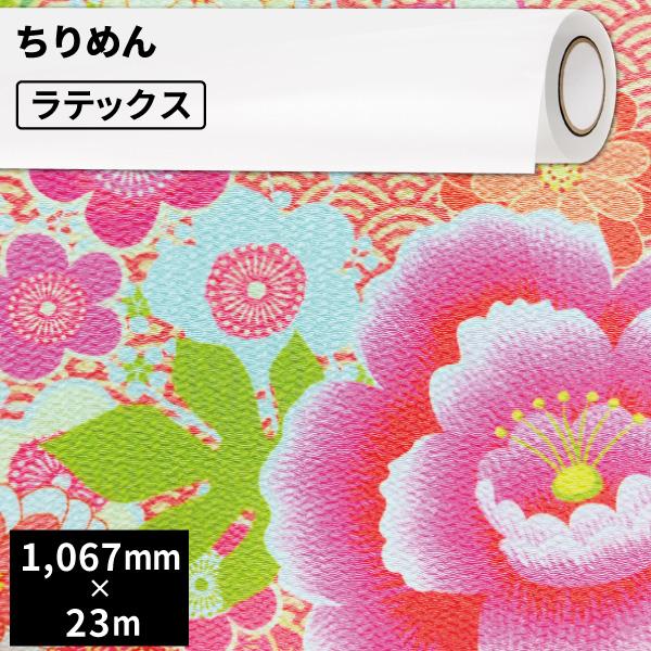 テキスタイル ちりめん 106.7cm×23mロール【SIJ-CR01-HL】