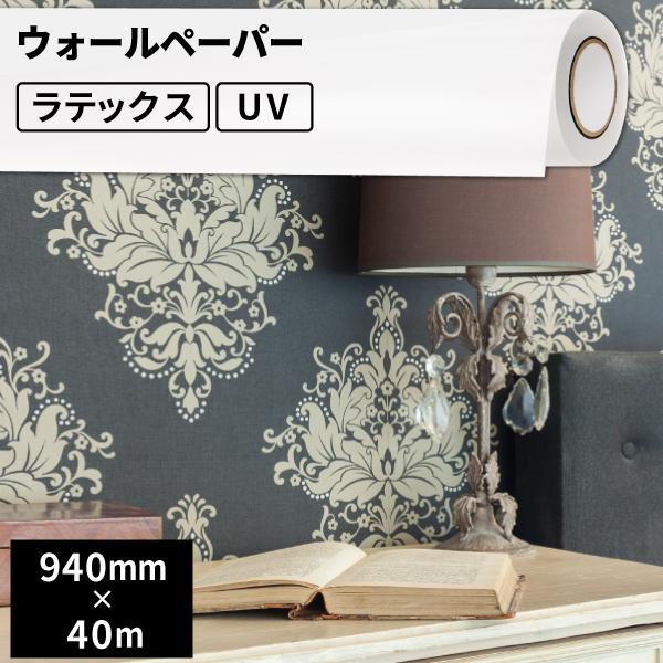 壁・床用 ウォールペーパー 94cm×40mロール【SIJ-WS03-L】