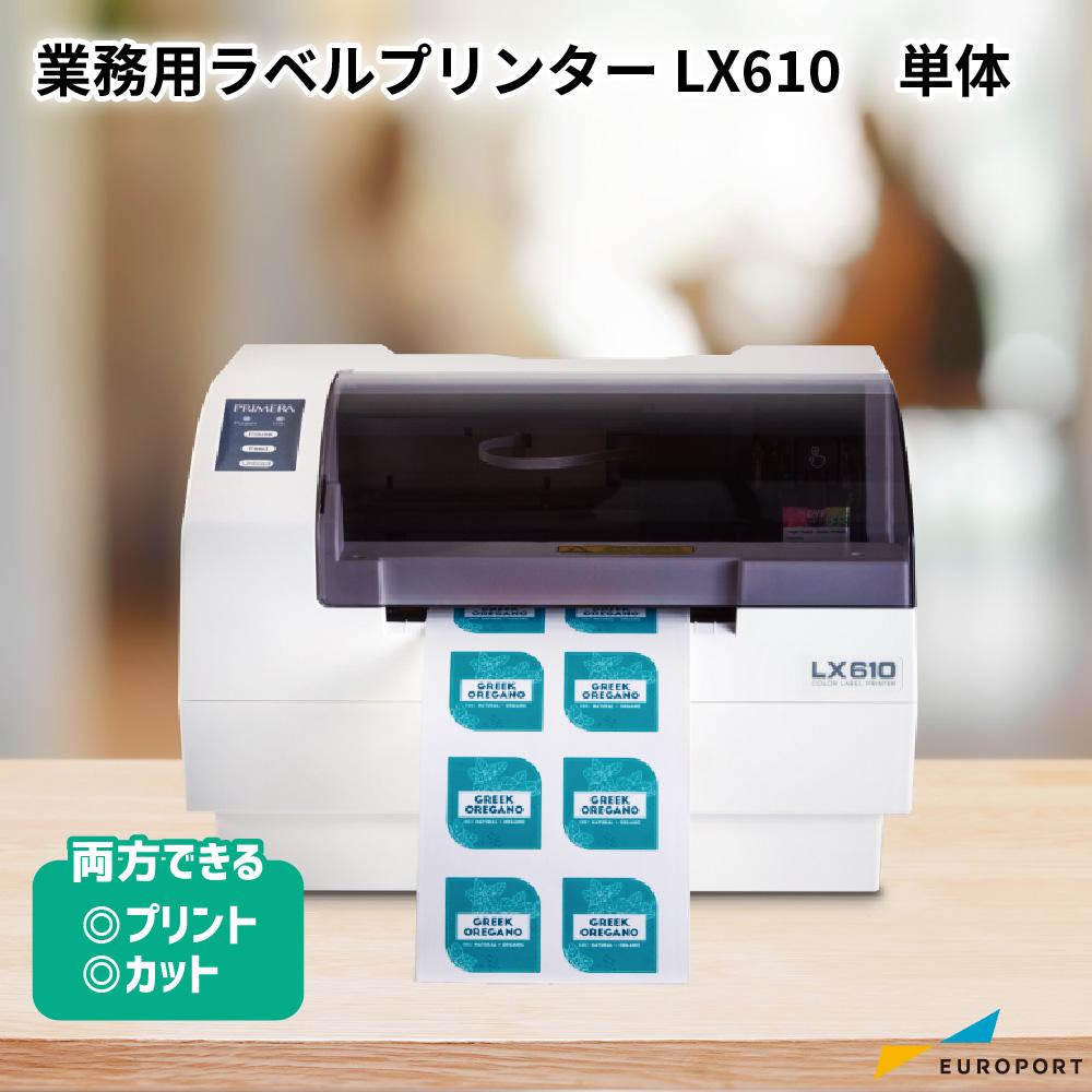 カッター付きシールプリンター ラベル 小ロット コンパクト 持ち運び可能 プリントカット LX610 KM-LX610 売れ筋ランキング 最新アイテム 高解像度 ラベルプリンター