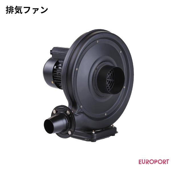 排気ファン レーザー加工機HAJIME用【OH-ex-fan】