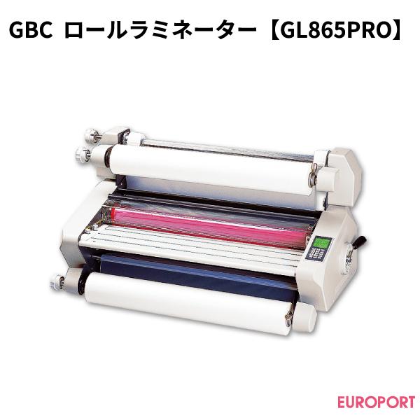 GBC社製ロールラミネーター【GL865PRO】