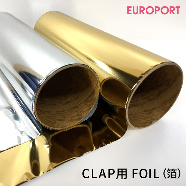 CLAP用FOIL(箔) [CLAP-FOIL]CLAP用FOIL(箔) 25cm幅×100mロール [CLAP-FOIL], INTERMANIA:478e6925 --- officewill.xsrv.jp
