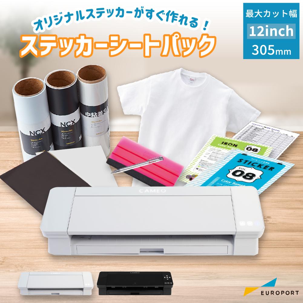 シルエットカメオ4 カッティングマシン ステッカーシートパック グラフテック silhouette-CAMEO4 [CAMEO4-SSS-P3] ホワイト/ピンク/ブラック