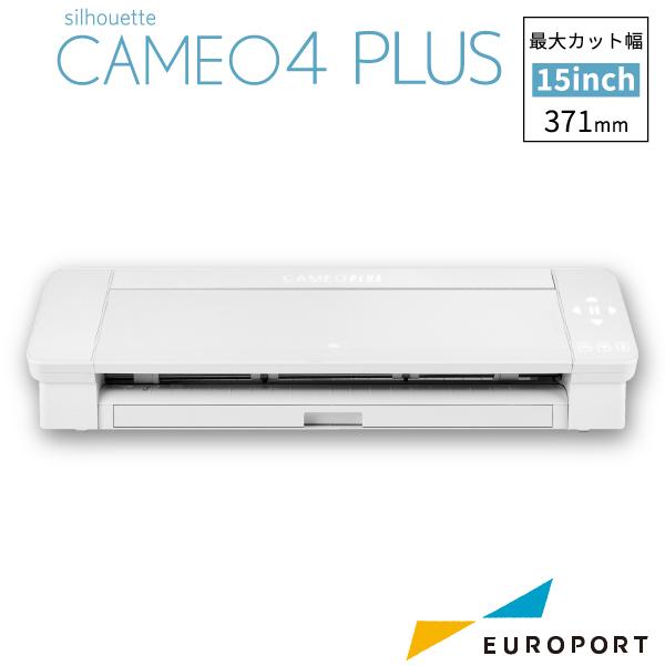 シルエットカメオ4プラス カッティングマシン グラフテック (Silhouette CAMEO4 PLUS) 購入後のアフターフォロー 安心サポート 【CAMEO4PL-TAN】SILH-CAMEO4-PLUS-J