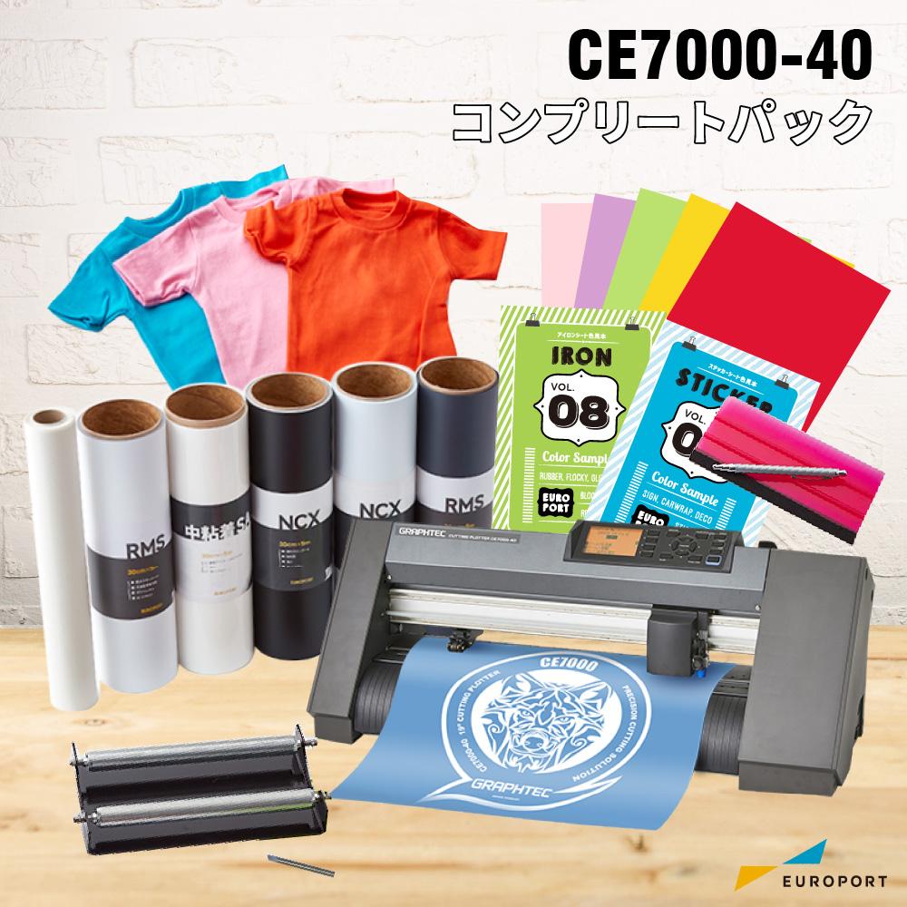 小型カッティングマシン CE7000-40 コンプリートパック A3サイズ ~375mm幅 グラフテック 【CE7040-COP】