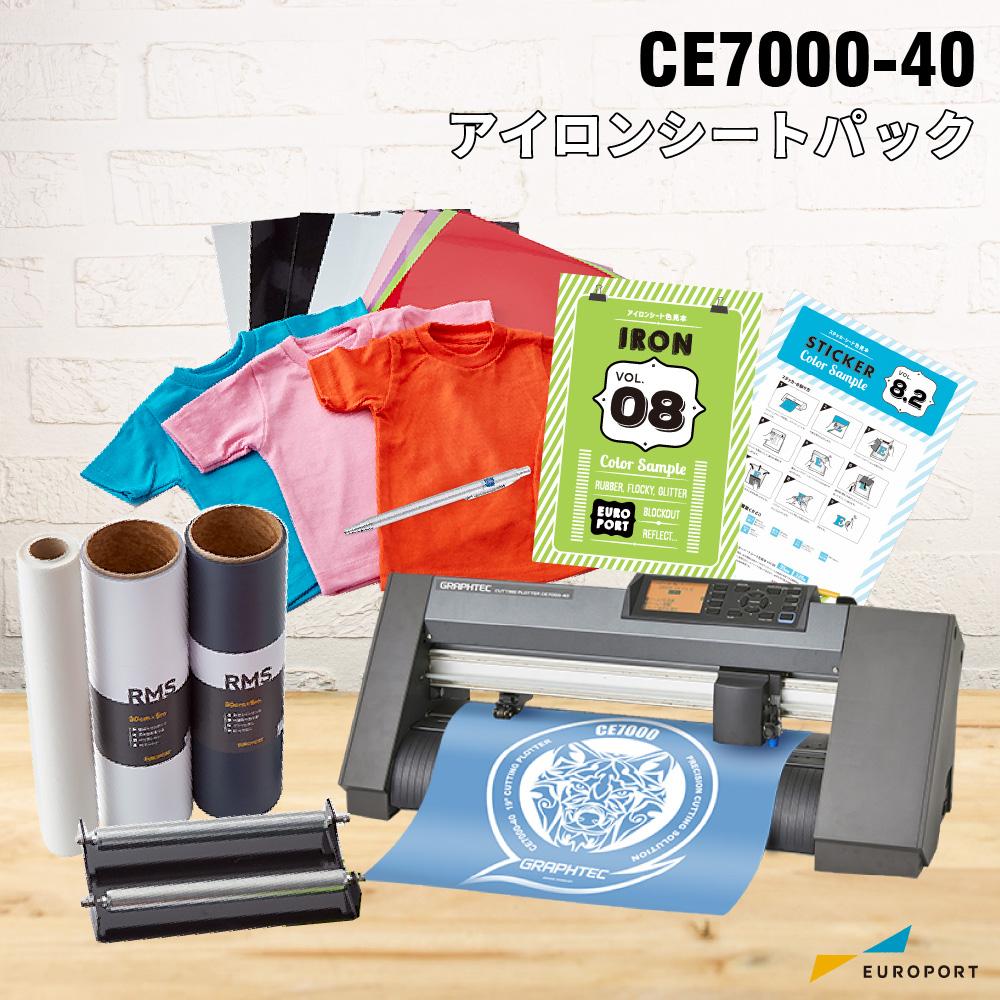 小型カッティングマシン CE7000-40 アイロンシートパック A3サイズ ~375mm幅 グラフテック 【CE7040-IRS】