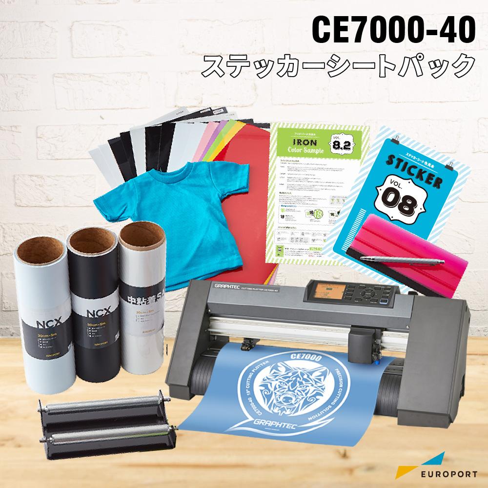 小型カッティングマシン CE7000-40 ステッカーシートパック A3サイズ ~375mm幅 グラフテック 【CE7040-SSS】