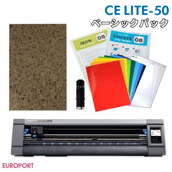 小型 カッティングマシン CE LITE-50 ベーシックパック【CELI50-BA-P3】グラフテック 高性能 カード決済対応 送料無料 A4サイズ対応 ~498mm幅 Ai対応