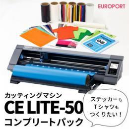 CE LITE-50 小型 カッティングマシン A4サイズ対応 ~498mm幅 Ai対応 コンプリートパック【CELI50-COP-PAC】グラフテック社製 | 高性能 | カード決済対応 | 送料無料