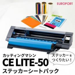 CE LITE-50 小型 カッティングマシン A4サイズ対応 ~498mm幅 Ai対応 ステッカーシートパック【CELI50-SSS-PAC】グラフテック社製 | 高性能 | カード決済対応 | 送料無料