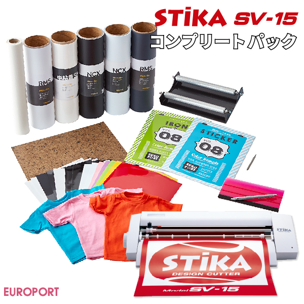 ステカ SV-15 STIKA カッティングマシン ローランドDG コンプリートパック【SV15-COP-P3】購入後のアフターフォロー 安心サポート Roland 家庭用 業務用 カッティングプロッター