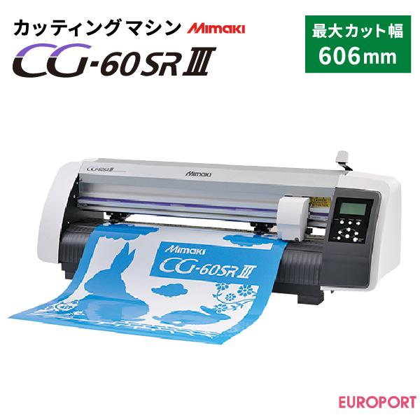 Made by MIMAKI cutting plotter CG-60SR3