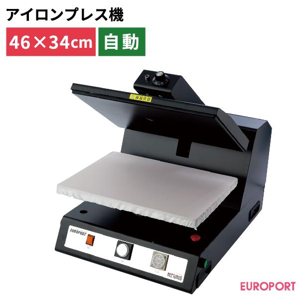 自動熱転写プレス機ネプチューン【PN-4634】