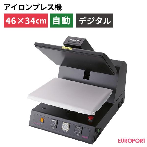 自動熱転写プレス機ネプチューンデジタル【PN-4634D】, PILEDRIVER DIGITAL:47eba7df --- officewill.xsrv.jp