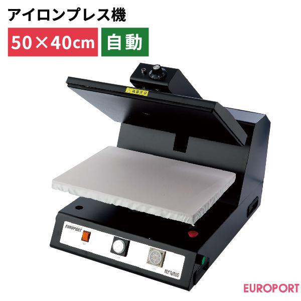 自動熱転写プレス機ネプチューンワイド【PN-5040】