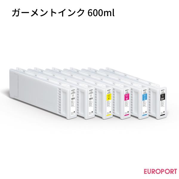 EPSON ガーメントプリンター SC-F2000R/F2150用 インク 600ml[E-SC6-60]