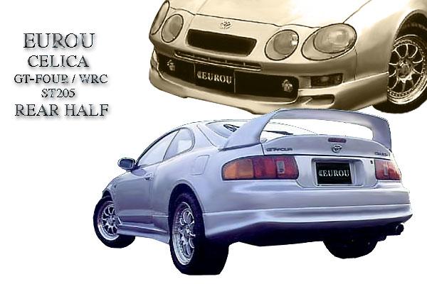 ■スペシャルプライス/EUROU■セリカ GT-FOUR/WRC ST205リアハーフスポイラー