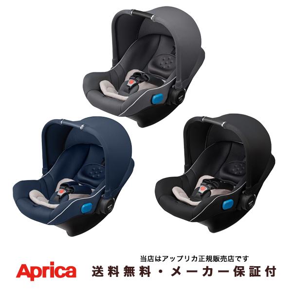 【Apricaアップリカ正規販売店】スムーヴTSインファントカーシートチャイルドシート・キャリー