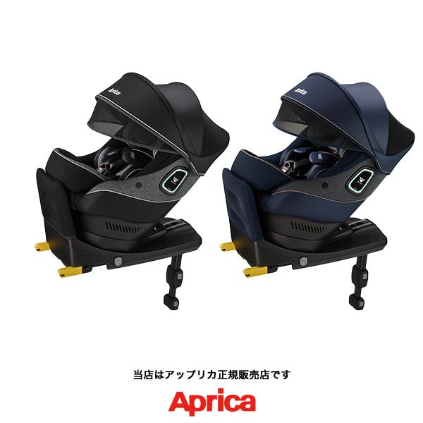 【Apricaアップリカ正規販売店】クルリラ プラス 360°セーフティー AB(Cururila+360SAFETY)新生児から4歳頃まで使えるベビーシート