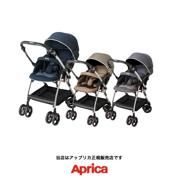 【Apricaアップリカ正規販売店】オプティアクッションAB(3色選択)(OptiaCushionAB)多機能・両対面タイプのA形ベビーカー