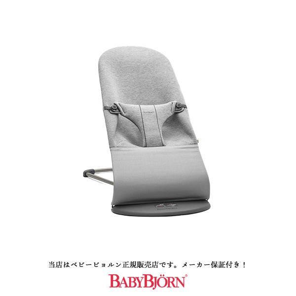 【BabyBjorn ベビービョルン正規販売店】バウンサーBliss(ブリス)3Dジャ-ジー(ライトグレー)006072